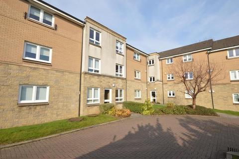 2 bedroom ground floor flat for sale - 20 Auchinairn Gardens, Bishopbriggs, G64 1GZ