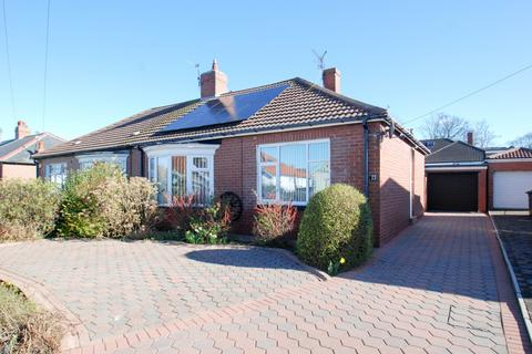 2 bedroom bungalow for sale - Central Gardens, South Shields