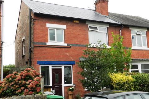 3 bedroom semi-detached house for sale - Cavendish Avenue, Sherwood, NG5 4DT