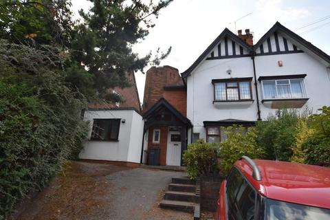 6 bedroom semi-detached house for sale - Bournbrook Road, Selly Oak