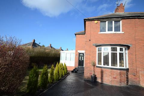 2 bedroom semi-detached house for sale - Denton Burn
