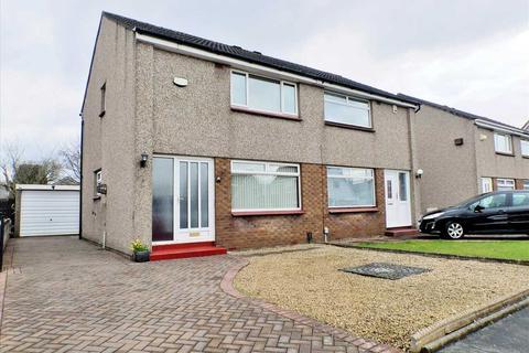 2 bedroom semi-detached house for sale - Afton Drive, Renfrew, RENFREW