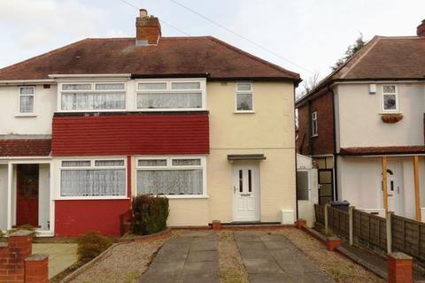 2 bedroom semi-detached house for sale - Atlantic Road, Great Barr, Birmingham