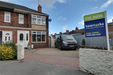 2 bedroom end of terrace house for sale - Dovedale Grove, Hull, East Yorkshire, HU9