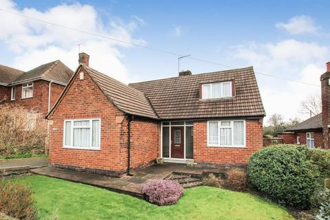 3 bedroom detached bungalow for sale - Victoria Street, Alfreton