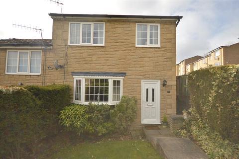 3 bedroom semi-detached house for sale - Southcliffe Drive, Baildon, Shipley, West Yorkshire