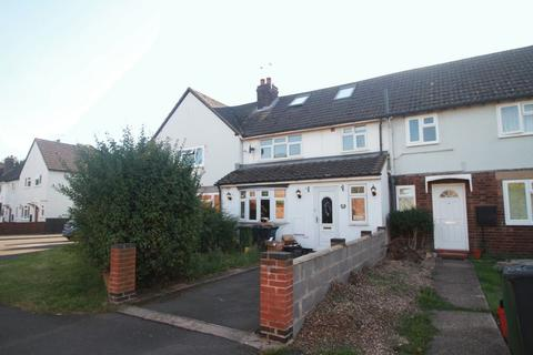 4 bedroom terraced house to rent - Mill Lane, Kegworth