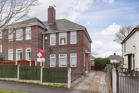 3 bedroom semi-detached house for sale - Sycamore House Road, Sheffield