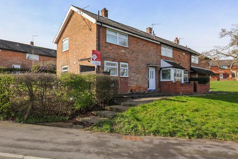 3 bedroom end of terrace house for sale - Morland Road