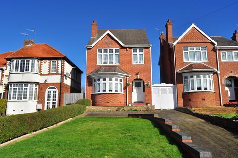 3 bedroom detached house for sale - Quarry Road, Dudley