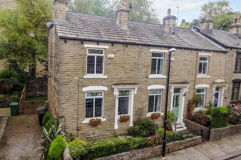 3 bedroom terraced house for sale - Bryan Street, Farsley