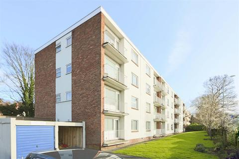 2 bedroom flat for sale - Aeneas Court, Mansfield Road, Mapperley Park, Nottinghamshire, NG5 2BZ
