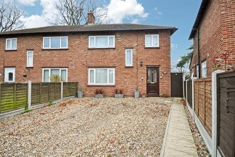 3 bedroom semi-detached house for sale - Falcon Crescent, Colchester, CO1 2HR