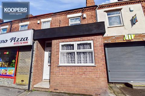 2 bedroom terraced house for sale - Nottingham Road, Somercotes, Alfreton, DE55