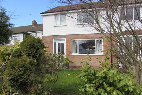 2 bedroom end of terrace house for sale - Wherretts Well Lane, Solihull