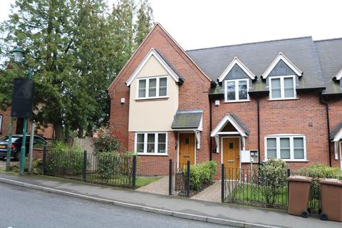 3 bedroom end of terrace house for sale - Solihull Road, Hampton-in-arden