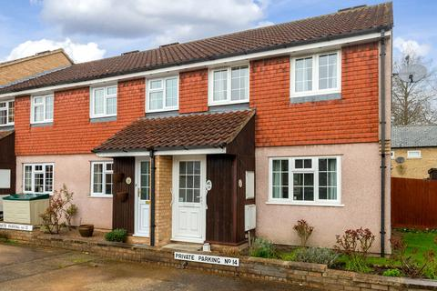 3 bedroom end of terrace house for sale - St. Bedes Gardens, Cambridge