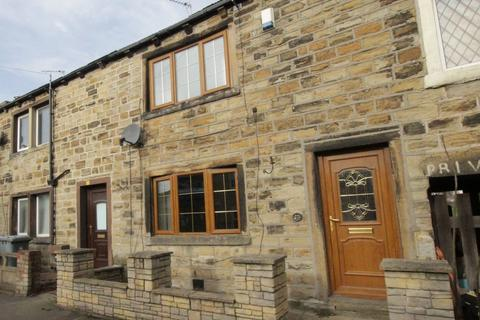 2 bedroom cottage for sale - Moor Lane, Birkenshaw