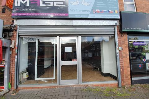 Office to rent - Rookery Road, Handsworth, Birmingham