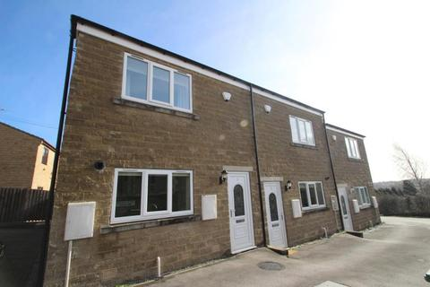 2 bedroom end of terrace house to rent - NORTHWOOD GREEN, PUDSEY, LS28 9FE
