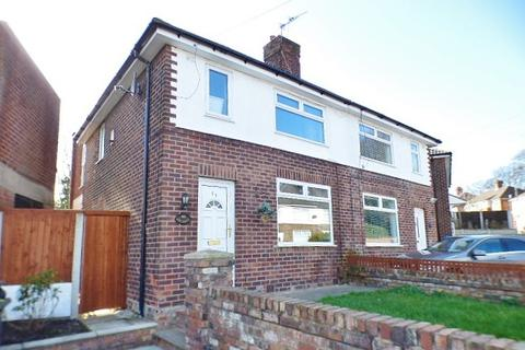 2 bedroom house for sale - Ivy Street, Runcorn