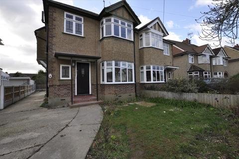 3 bedroom semi-detached house to rent - Fifth Avenue, Chelmsford