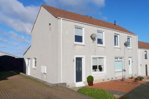 2 bedroom semi-detached house for sale - Mordington Avenue, Tweedmouth, Berwick-upon-Tweed, Northumberland
