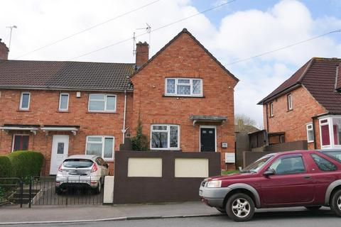 3 bedroom end of terrace house for sale - Salcombe Road, Knowle, Bristol