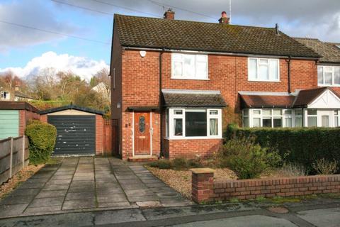 2 bedroom semi-detached house for sale - Bollington,  Macclesfield, SK10