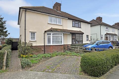 3 bedroom semi-detached house for sale - Maltings Road, Great Baddow