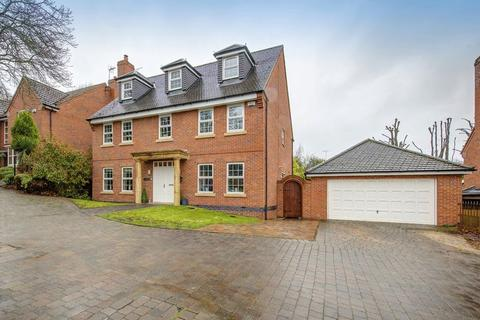 5 bedroom detached house for sale - St Georges Close, Derby