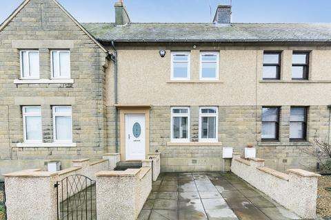 3 bedroom terraced house for sale - Newton Church Road, Danderhall, Dalkeith, EH22