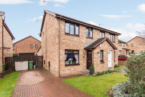 3 bedroom semi-detached house for sale - Clayknowes Avenue, Musselburgh, EH21