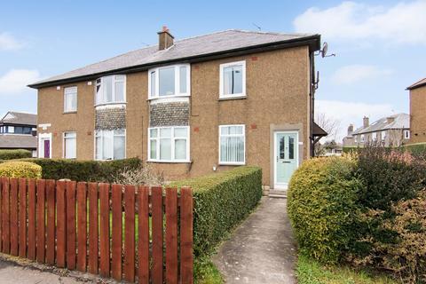 2 bedroom flat for sale - Colinton Mains Drive, Colinton, Edinburgh, EH13