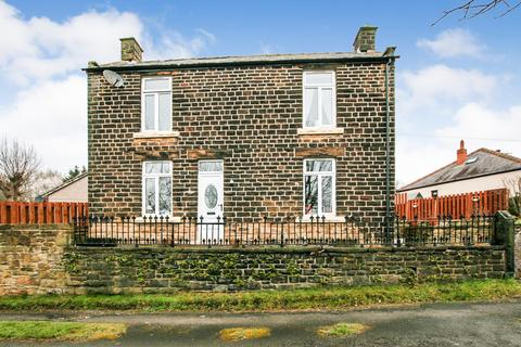 3 bedroom detached house for sale - Snape Hill, Dronfield, Derbyshire S18 2GH
