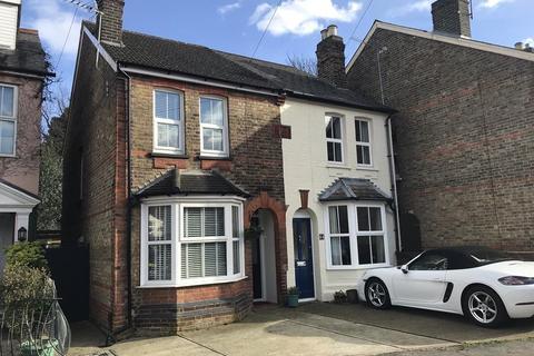 3 bedroom semi-detached house for sale - Upper Bridge Road, Chelmsford, Essex, CM2