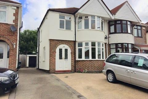 1 bedroom house share to rent - RM 2 -1 large double bedroom within refurbished house in cheylesmore close to JLR