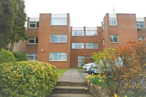 1 bedroom ground floor flat for sale - Pickwick Close, Wake Green Road, Moseley, Birmingham B13