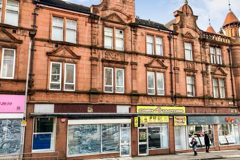 1 bedroom flat for sale - 8 Gateside Street, Hamilton ML3