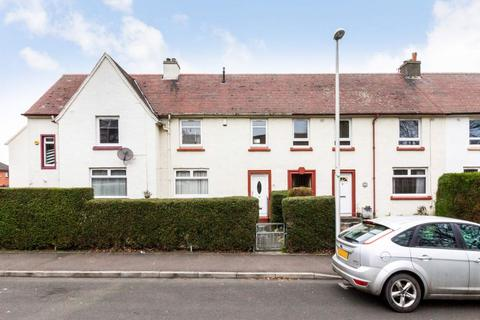 3 bedroom terraced house for sale - 31 Salvesen Crescent, Edinburgh, EH4 5JL
