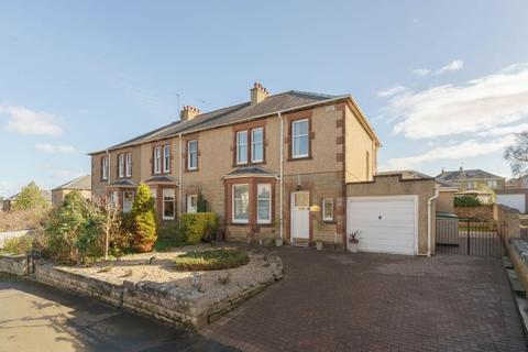 4 bedroom end of terrace house for sale - 9 Hawkhead Crescent, Liberton, Edinburgh EH16 6LR