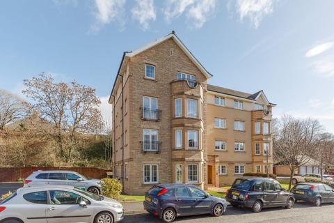 2 bedroom ground floor flat for sale - 11/1 Roseburn Maltings, Edinburgh EH12 5LY