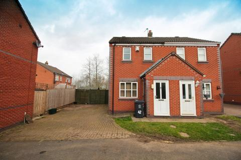 2 bedroom semi-detached house for sale - Bryony Road, Leicester, LE5