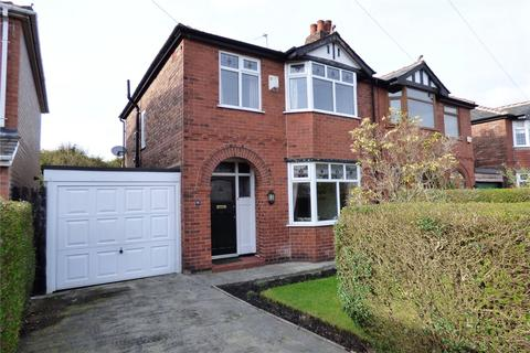 3 bedroom semi-detached house for sale - Owler Lane, South Chadderton, Oldham, OL9