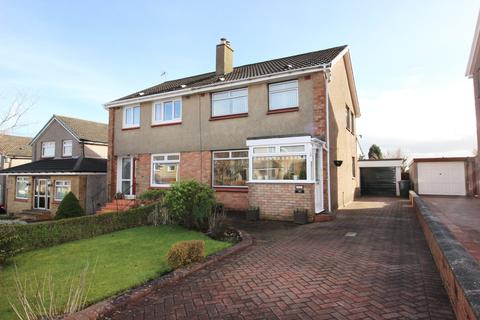 3 bedroom semi-detached house for sale - 11  Mirren Drive, Duntocher, G81 6LF