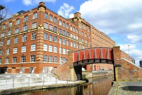 1 bedroom apartment for sale - Royal Mills, 2 Cotton Street, Northern Quarter