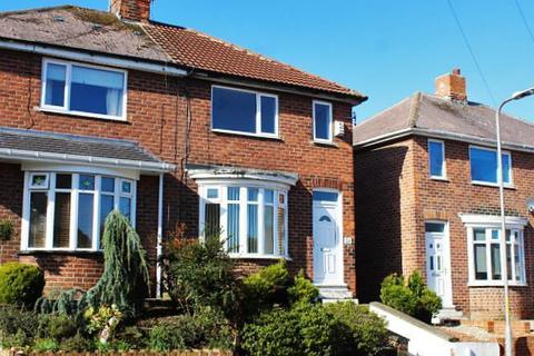 2 bedroom semi-detached house for sale - Chadburn Road, Norton, TS20