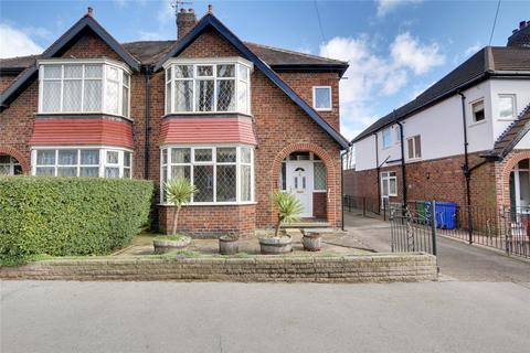 4 bedroom semi-detached house for sale - Elms Drive, Kirk Ella, Hull, East Yorkshire, HU10