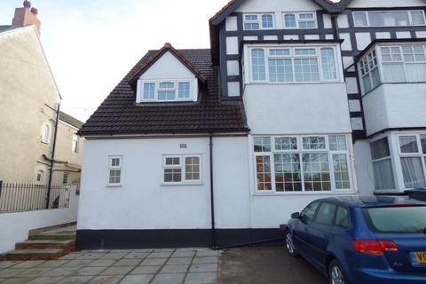 1 bedroom flat to rent - Poplar Avenue, Edgbaston, Birmingham, B17 8EG