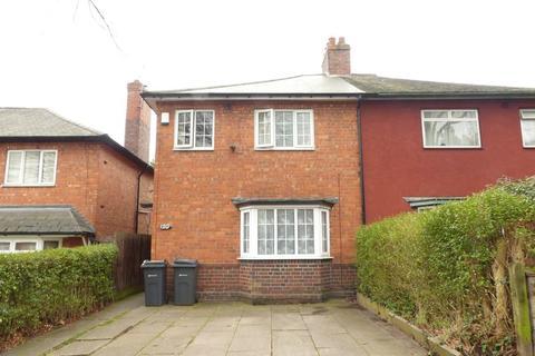 3 bedroom semi-detached house for sale - Erdington Hall Road, Birmingham